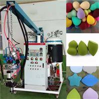 葫芦斜切水滴粉扑生产设备 聚氨酯发泡设备