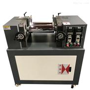 卓胜四寸实验室用开炼机 小型混炼机 炼胶机