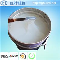 耐高温防辐射硅胶涂料