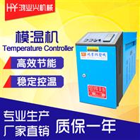 廠家直銷模溫機,模具溫控機