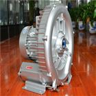 纺织机械专用旋涡高压风机