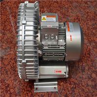 济南7.5KW高压上料机漩涡气泵