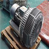 18.5KW旋涡高压气泵