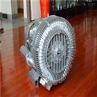 工业炉助燃旋涡气泵