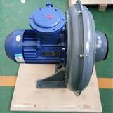 FX-10-7.5KW防爆鼓風機