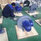 FX-2.2KW铝合金防爆鼓风机