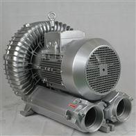 小型旋涡气泵