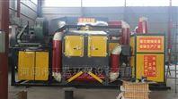 山东催化燃烧设备加工订作制造生产厂家