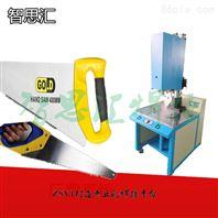無錫手板鋸ABS工具塑料手柄超聲波焊接機
