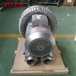 7.5KW真空吸附漩涡气泵