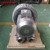 布条真空吸附高压旋涡气泵