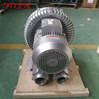 注塑機吸料旋渦高壓風機