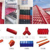 塑料樹脂瓦機器設備