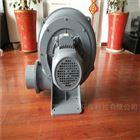 CX-125新款隔热耐高温中压风机