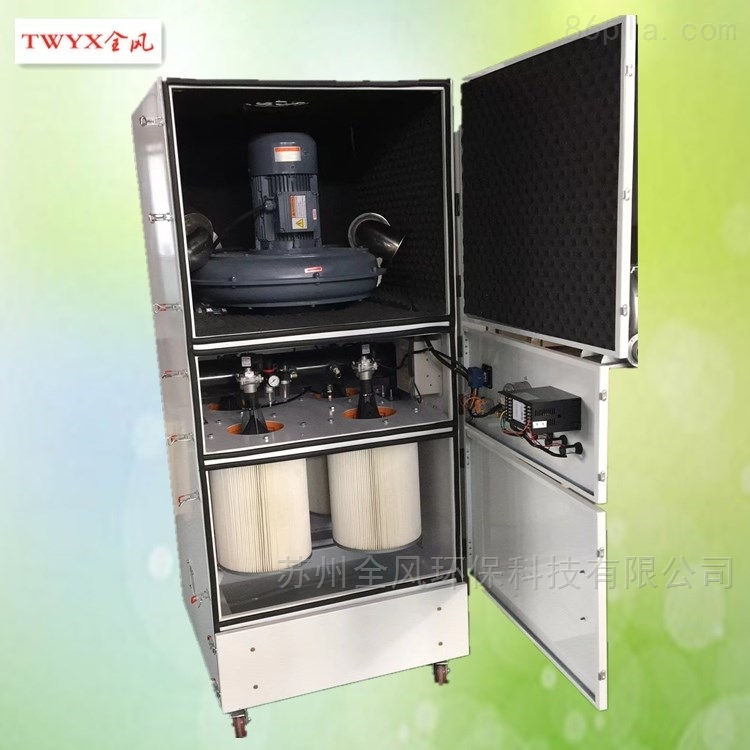 2.2KW工业脉冲集尘器
