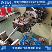 塑金管生产线