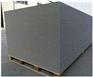 江蘇貝爾機械-915PP中空改性建筑模板生產線