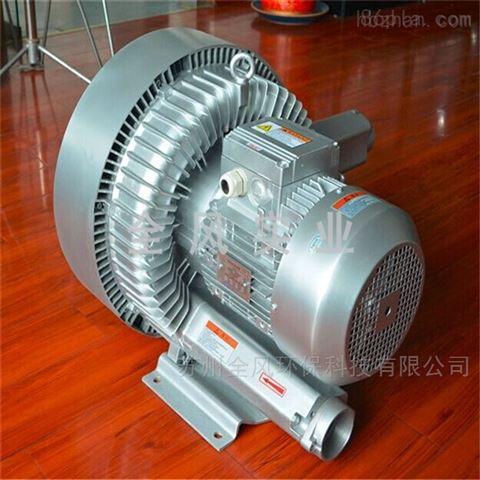电镀槽搅拌曝气高压双叶轮风机