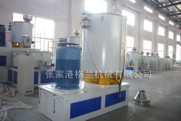 SHR-1000A高速混合机组