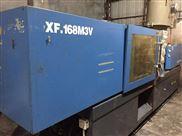 出售海太注塑機168噸原裝注塑機二手注塑機價格處理
