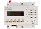 安科瑞智慧用电在线监控装置 一路剩余电流