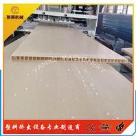 PVC板材生产线_中空格子板生产设备