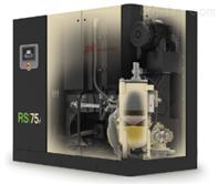 从化空压机-英格索兰空气压缩机直销