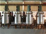 廣東不銹鋼夾套反應釜 UV壓敏膠生產設備
