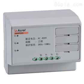 安科瑞ANHPD300谐波保护器