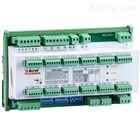 安科瑞AMC系列多回路监控装置