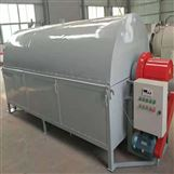 節能環保小型電加熱雞糞豬糞牛糞烘干機