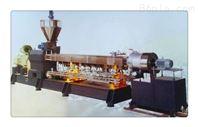 碳黑色母料造粒机(规格)