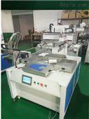 鞋墊絲印機 鞋面網印機 鞋舌絲網印刷機
