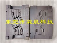 手表硅胶模具XR-I涂层增加表面硬度耐磨