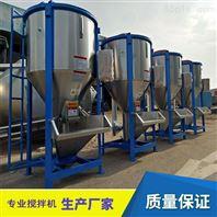 厂家直供大型塑料搅拌机 泸州混色拌料机