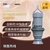 QZ轴流泵参数及价格