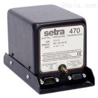 SETRA西特470数字压力变送器470T