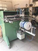 乳胶漆桶丝印机塑料桶滚印机涂料桶印刷机