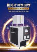 油加热器对反应釜行业的优势和原理应用
