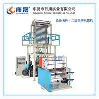 65-1300型单螺杆吹膜机 大型平口袋生产设备