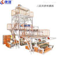 广东厂家供应  1500型二层共挤吹膜机