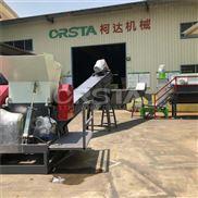 PX-1000-加工订制版PE牛奶瓶回收生产线配套清洗机械