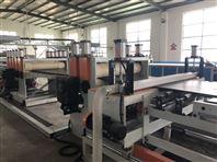 SJZ120/35塑料中空建筑模板设备生产线