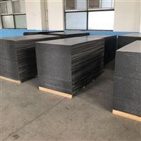 生产中空建筑模板设备