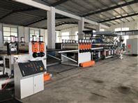 三層共擠pp中空建筑模板生產設備