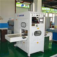熱水袋高頻機 高周波塑膠熔接機 高頻熱合機
