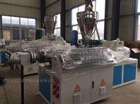 塑料管材生产线  电工套管  1出2