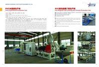 透明门帘生产线  软片材设备   规格600mm
