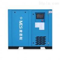 30kw静音空压机 压缩机