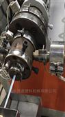 DGR45--PLA降解塑料自吸管生產線設備